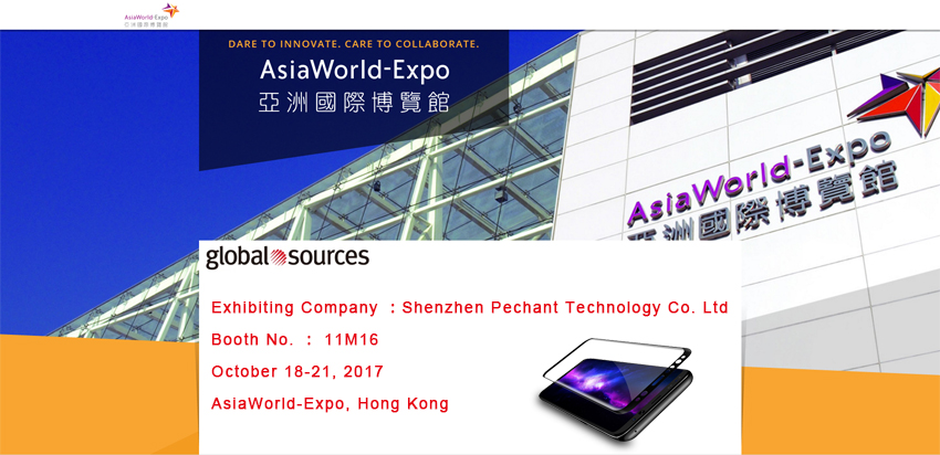 Booth No.11M16, October 18-21, 2017 AsiaWorld-Expo, Hong Kong